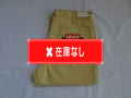 60'S LEVI'S SLIM FIT518 BIGE