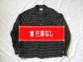 50'S McGREGOR BlackXWhite 織り込みネップレーヨンシャツ