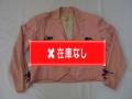 50'S WEB Pink&Black ギャバジンジャケット