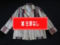 40'S CHIMAYO Jacket