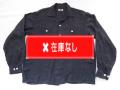 50'S LIONDALE NavyXPinkネップレーヨンシャツ