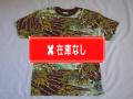 70'S ハワイアン総柄T-shirt