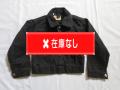 50'S Wrangler Kids 66MZJ Black Jacket