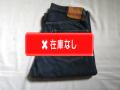 50'S LEVI'S 501 XX 革パッチ