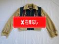 50'S CHIMAYO JACKET