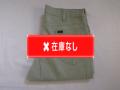 60'S Lee WESTER CORD Pants