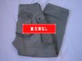 40'S M−44 Monkey Pants