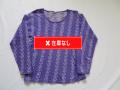 70'S ジャガード Peace Mark Tshirts