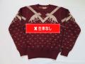 50'S Jantzen Wolf Sweater
