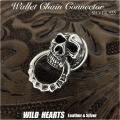 ジョイントパーツ ドロップハンドル シルバー925 スカル/ドクロ ウォレットチェーン Skull Wallet Chain Connector Jointparts Skull Sterling Silver Door Knocker Jointparts WILD HEARTS Leather&Silver(ID 0489t36)