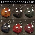 クリックポストのみ送料無料!AirPods 専用 ケース Airpodケース エアポッド カバー  フック付き ビンテージレザー  馬革 Apple Air Pods Airpods Leather Case Cover Protective Cover Protector Pouch WILD HEARTS(ID ac3689r9)