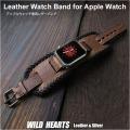 クードゥー Apple Watch バンド ベルト交換用 レザー/本革 アップルウォッチ Genuine Kudu Leather Watch Strap Bracelet Wrist Band For Apple Watch Series 1, 2, 3, 4, 5, 6, SE, 38/40mm, 42/44mm WILD HEARTS Leather & Silver (ID aw4172r9)