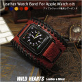 全6色 Apple Watch ベルト バンド ベルト交換用 レザー/本革 アップルウォッチ Genuine Leather Watch Strap Bracelet Wrist Band For Apple Watch Series 1, 2, 3, 4, 5, 6, SE, 38/40mm, 42/44mm WILD HEARTS Leather & Silver (ID aw3691r9)