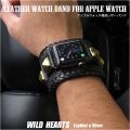 ピラミッド スタッズ スポッツ Apple Watch ベルト バンド ベルト交換用 レザー/本革 アップルウォッチ パンクスタイル ブレスレット 馬革 全6色 Genuine Leather Watch Strap Bracelet Wrist Band WILD HEARTS Leather&Silver (ID aw4120r9)