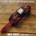 コンチョ付き Apple Watch バンド ベルト交換用 レザー/本革 アップルウォッチ ブレスレット 馬革 全6色 Genuine Leather Watch Strap Bracelet Wrist Band For Apple Watch WILD HEARTS Leather & Silver (ID aw4121r9)