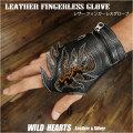 レザー フィンガーレスグローブ ハンドカバー 牛革 Leather Fingerless Glove Arm Band  Wrist Band Hand Protectors  WILD HEARTS Leather&Silver(ID fg1250r37)