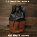 リュック/バッグ ボディバッグ ボンサック デイパック バックパック 巾着型 レザー/牛革 Genuine Cowhide Leather Travel Backpack Rucksack Bon-Sac Gym Bag School Bag WILD HEARTS Leather&Silver (ID bb3560b16)