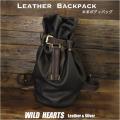 ボディバッグ 巾着型バッグ デイパック バックパック 巾着型 レザー/牛革 ブラック Genuine Cowhide Leather Travel Backpack Rucksack Bon-Sac Gym Bag School Bag WILD HEARTS Leather&Silver(ID bb2404b11)