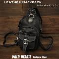 ワンショルダーバッグ  ボディバッグ 斜めがけショルダーバッグ レザー/本革 リュック 2WAY ブラック Leather Backpack Travel Shoulder Sling Chest Bag 2-WAY Black WILD HEARTS Leather&Silver (ID bb2100t11)