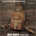 ワンショルダーバッグ バックパック 斜めがけショルダーバッグ リュック 2WAY デイバッグ 旅行バッグ レザー/本革 タン/ブラウン ユニセックス Leather Backpack Travel Shoulder Sling Chest Bag 2-WAY Tan/Brown Unisex WILD HEARTS Leather&Silver (ID bb2421t13)