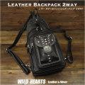 ワンショルダーバッグ ボディバッグ リュック バックパック レザー/本革 2WAY ブラック Leather Backpack Travel Shoulder Sling Chest Bag 2-WAY Black WILD HEARTS Leather&Silver (ID bb3346t14)