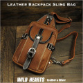 レザー 牛革 ボディバッグ ワンショルダーバッグ ショルダーバッグ 斜めがけバッグ タン/茶色  Genuine Cowhide Leather Backpack Shoulder Sling Travel Bag Tan WILD HEARTS Leather&Silver (ID bb3445b48)