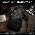 ボディバッグ バックパック ワンショルダーバッグ  革/レザー 斜めがけバッグ 黒/ブラック Genuine Leather Backpack Shoulder Sling Bag Purse School Bag Black WILD HEARTS Leather&Silver (ID bb2964t8)