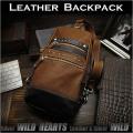ボディバッグ バックパック ワンショルダーバッグ  レザー リュック タン レザー/牛革 Genuine Leather Backpack Shoulder Sling Bag Tan WILD HEARTS Leather&Silver (ID bb2963t9)