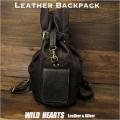 ボディバッグ 巾着型バッグ ボンサック リュック メンズ レザー/牛革/本革 Leather Backpack Sling Travel Bag School Gym Bag Rucksack WILD HEARTS Leather&Silver (ID bb2457t45)