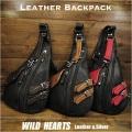 ボディバッグ ワンショルダー バックパック リュック 3色 レザー/本革  Leather Backpack Shoulder Sling Travel Bag shoulder purse Unisex WILD HEARTS Leather&Silver (ID bb3778t24)