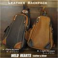 レザー/牛革 リュックサック ボディバッグ リュック ディパック ワンショルダーバッグ ダークブラウン/ライトブラウン Genuine Leather Backpack Shoulder Sling Bag Sling Backpack Travel Bag 2WAY 2colors WILD HEARTS Leather&Silver(ID bp2455b26)