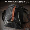 メンズ バックパック 大容量 ボディバッグ リュック クロコダイル 型押し牛革 Crocodile embossed Leather Travel Backpack Rucksack Bag Gym Bag School Bag WILD HEARTS Leather&Silver (ID bb3507t54)