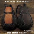 レザー/本革 リュックサック ボディバッグ リュック ディパック 大容量 二色  Genuine Leather Backpack Shoulder Sling Bag Sling Backpack Travel Bag 2WAY 2colors WILD HEARTS Leather&Silver(ID bp3958t2)