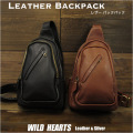 レザー/牛革 ボディバッグ 斜め掛けバッグ リュック ワンショルダーバッグ ブラウン/ブラック Genuine Leather Backpack Shoulder Sling Bag Sling Backpack Travel Bag Brown/Black WILD HEARTS Leather&Silver(ID bb173b41)