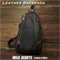 ボディバッグ ワンショルダーバッグ 斜め掛けバッグ リュック 黒 Genuine Leather Backpack Shoulder Sling Bag Travel bag Black WILD HEARTS Leather&Silver (ID bb2454b21)