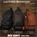 レザー ボディバッグ メンズ 斜め掛けバッグ おしゃれ 本革 旅行 Leather Backpack Shoulder Sling Travel Bag shoulder purse Unisex WILD HEARTS Leather&Silver (ID bb4107t32)