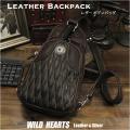 本革 キルティング ボディバッグ ワンショルダーバッグ リュック 斜めがけバッグ Genuine Cowhide Leather Backpack Shoulder Sling Travel Bag shoulder purse WILD HEARTS Leather&Silver(ID bb3359t1)