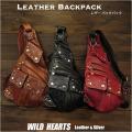 ボディバッグ メンズ/レディース 本革 レザー ボディバッグ 斜めがけバッグ ワンショルダー 旅行バッグ Genuine Cowhide Leather Backpack Shoulder Sling Travel Bag WILD HEARTS Leather&Silver (ID bb4113r16)