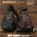 送料無料! クロコダイル ボディバッグ メンズ 斜め掛けバッグ ワニ革 本革 Crocodile Skin Leather Backpack Shoulder Sling Bag WILD HEARTS Leather&Silver (ID bb4131t43)