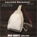 一点もの商品 送料無料 ヒマラヤクロコダイル 本革 斜めがけ ボディバッグ ワニ革 ホワイト レディース メンズ Himalayan Crocodile Skin Leather Backpack Shoulder Sling Bag White WILD HEARTS Leather&Silver(ID bb4133b4)