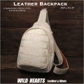 ヒマラヤ クロコダイル 本革 斜めがけ ボディバッグ ワニ革 バッグ レディース メンズ Himalayan Crocodile Skin Leather Backpack Shoulder Sling Bag WILD HEARTS Leather&Silver(ID bb286b4)