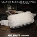 送料無料 ヒマラヤクロコダイル ボディバッグ 斜めがけ ホワイト レディース/メンズ Himalayan Crocodile Skin Leather Backpack Shoulder Sling Bag White WILD HEARTS Leather&Silver(ID bb317b37)