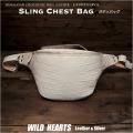 送料無料 ヒマラヤクロコダイル 本革 斜めがけ ボディバッグ ワニ革 ホワイト レディース/メンズ Himalayan Crocodile Skin Leather Backpack Shoulder Sling Bag White WILD HEARTS Leather&Silver(ID bb175b41)