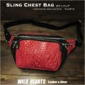 送料無料 一点モノ商品 クロコダイル ボディバッグ 斜めがけ レッド&ブラック レディース/メンズ Crocodile Skin Leather Backpack Shoulder Sling Bag Red&Black WILD HEARTS Leather&Silver(ID bb4205b31)