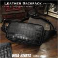 送料無料 クロコダイル 本革 斜めがけ ボディバッグ ワニ革 バッグ メンズ ブラック/黒 Crocodile Skin Leather Backpack Shoulder Sling Bag WILD HEARTS Leather&Silver(ID bb321b22)