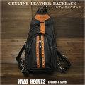 (セール)ワンショルダーバッグ  ボディバッグ 斜めがけショルダーバッグ レザー/本革 リュック 2WAY ブラック Leather Backpack Travel Shoulder Sling Chest Bag 2-WAY Black WILD HEARTS Leather&Silver (ID bb3141b27)