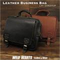 メンズ 3WAY カジュアル 本革/レザー ビジネス バッグ リュック ショルダー  ブラック ブラウン 3-Way Convertible Bag Briefcase Laptop Backpack Messenger Backpack Black Brown WILD HEARTS Leather&Silver (ID bb3756t54)