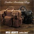 メンズ 本革/レザー ビジネス バッグ ブリーフケース ショルダーバッグ ブラック/ブラウン 2-Way  Leather Briefcase Laptop Bag  Messenger  Black Brown WILD HEARTS Leather&Silver (ID bb3792)
