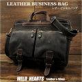 メンズ  カジュアル 本革/レザー ビジネス バッグ ショルダー  ブラック 2WAY  Casual Laptop Messenger Briefcase Black WILD HEARTS Leather&Silver (ID bb3757t53)