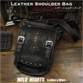 メンズ レザー 本革 ショルダーバッグ クロス 斜め掛け カジュアル パイソン ブラック/黒  Men's Genuine Leather Casual Shoulder Bag  Cross Concho  WILD HEARTS Leather&Silver (ID bb0658t17)